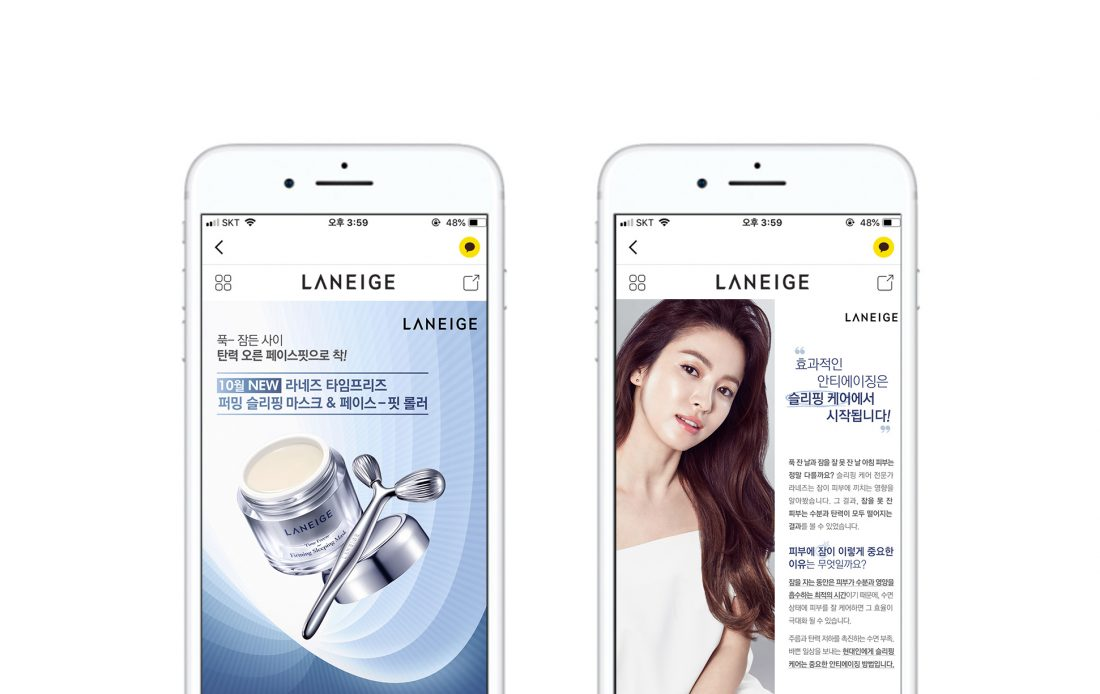 LANEIGE-TIME-FREEZE-Card-News0